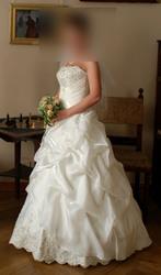 СРОЧНО!продается свадебное платье,  ТОРГ!