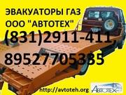 Спецтехника - Эвакуатор ГАЗ 3302,  Кран -манипулятор.Валдай 33104
