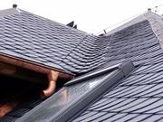 Крыша дома в Пензе