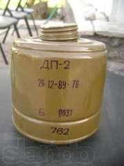 Куплю фильтры(бачки) от противогазов марки ДП-2,  ДП-4