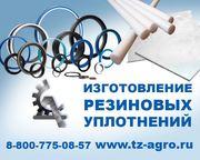Кольца резиновые изготовление g