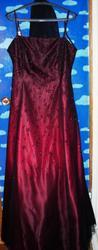 Продается шикарное вечернее платье